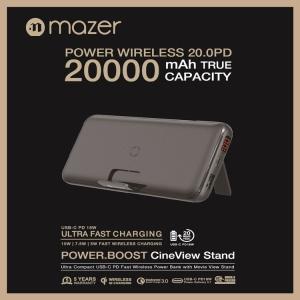 Pin sạc Mazer 20.000 mAh - có sạc không dây (18W) BH 5 năm